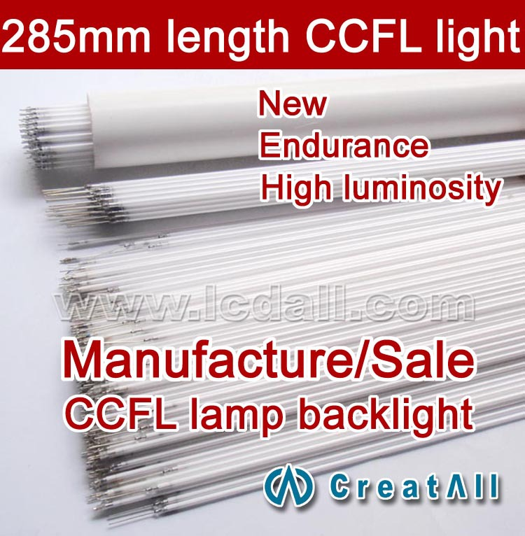 Free shipping 20pcs 285MM length LCD CCFL lamp backlight tube,285MM 2.0mm, 285MM length CCFL light(China (Mainland))