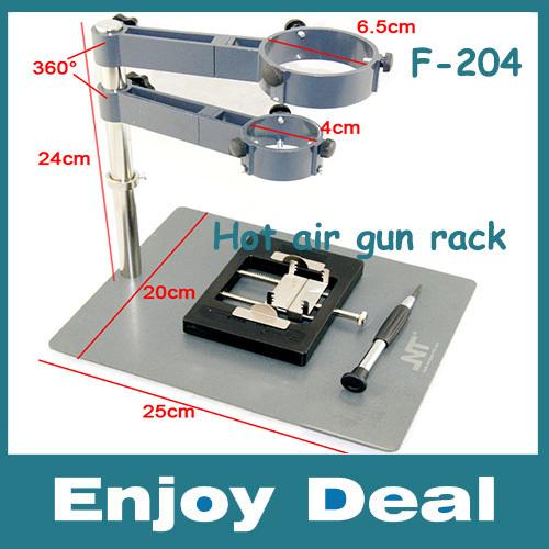 new F-204 Mobile Phone Laptop BGA Rework Reballing Station Hot Air Gun lamp Jig NT F204(China (Mainland))
