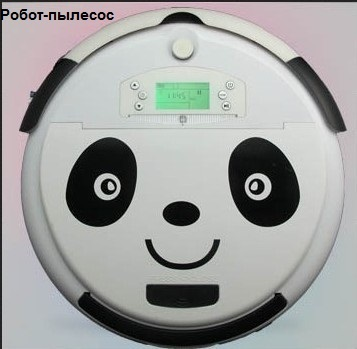 Automatic Robot vacuum cleaner panda print 5 In 1 Multifunctional  (free shipping to Russia) household appliances