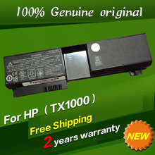 Free shipping 437403-541 441131-001 441131-002 441131-003 441132-001 441132-002 441132-003 Original laptop Battery For Hp
