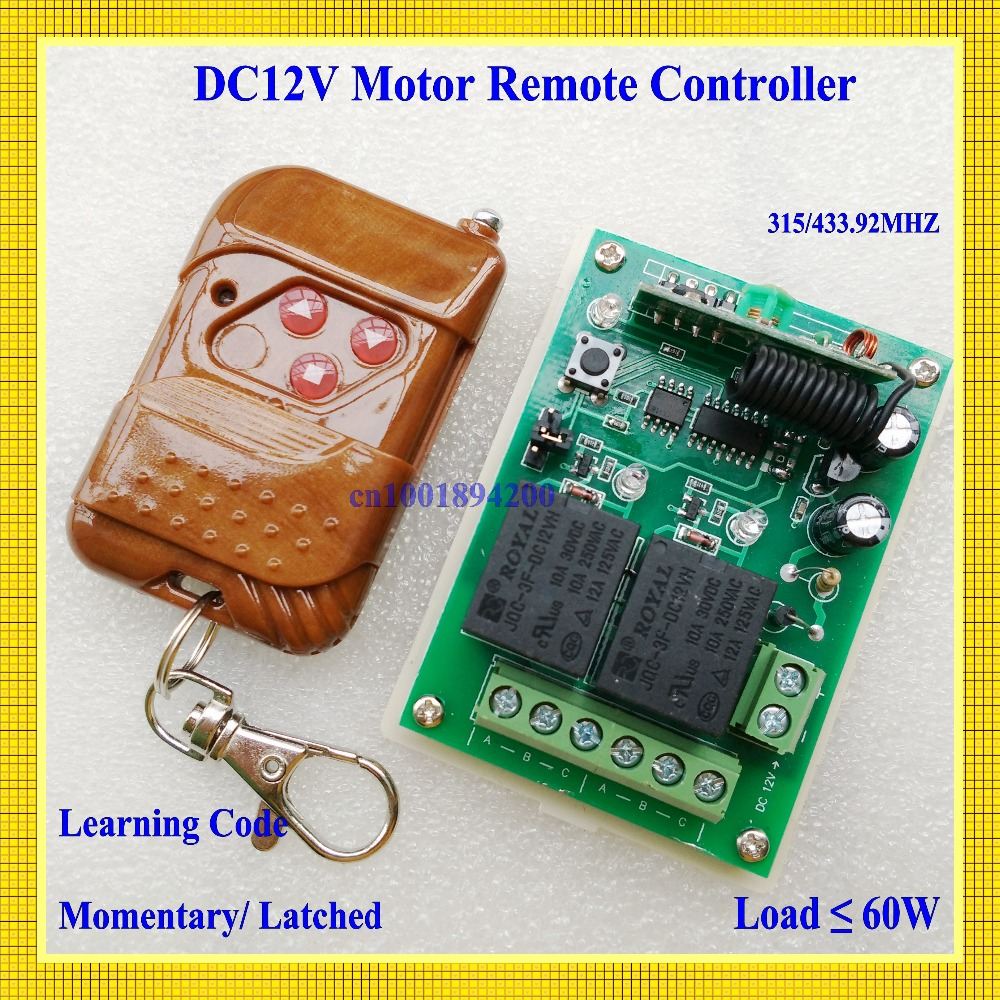 Free Shipping 12v 2 Channel Wireless Remote Control Switch