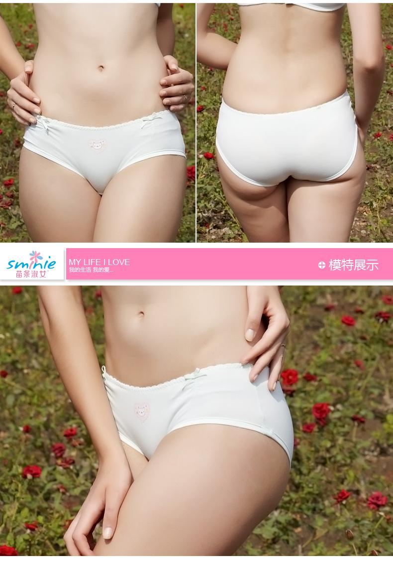 Japanese Teens Japanese Teen Panties 87