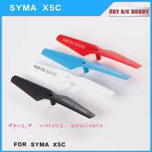 SKY RC SYMA X5C 80pcs Main Blades Propellers Spare Part For RC Quadcopter Drone X5C-1