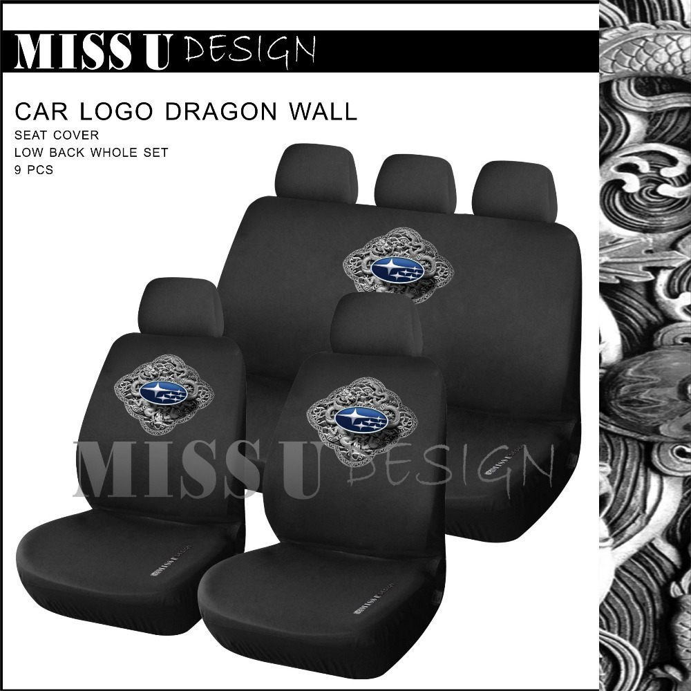 subaru car seat cover in 3d effect dragon wall design low back whole set free shipping in. Black Bedroom Furniture Sets. Home Design Ideas
