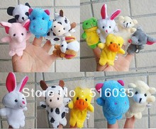 Free Shipping Cartoon Animal Finger Puppet 10 different Animals Finger hand Puppet finger toy baby dolls 10pcs/lot(China (Mainland))