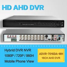 Hybrid CCTV Security 16CH HD AHD DVR 1080P/720P Real-time Digital Video Recorder AHDH/AHDM Network Max To 8TB P2P/CMS View