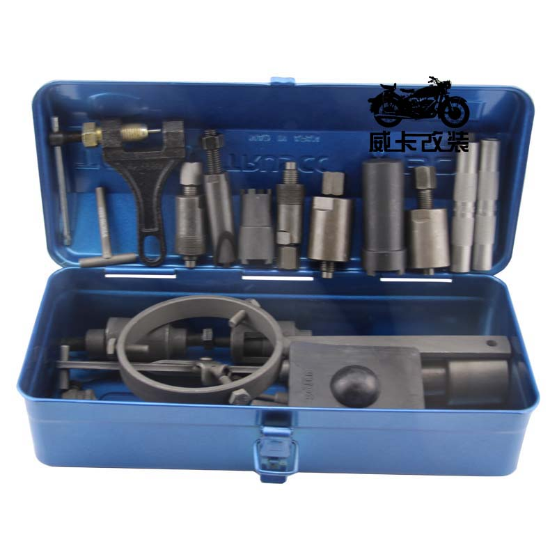 Free Shipping High quality motorcycle specialty tool - motorcycle tools repair tools(China (Mainland))
