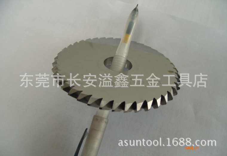 A V-groove Xin spot wholesale mouth cut cutter blade cutter V V bilateral oblique angle(China (Mainland))