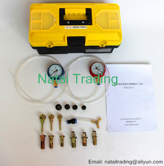 Free shipping! diesel engine low pressure fuel system tester common rail pump tester(China (Mainland))