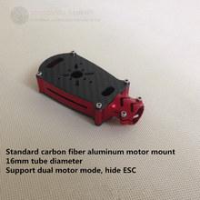 Universal standard carbon fiber aluminum motor mount 16mm tube diameter for DIY FPV Aerial drones quadcopter hexacopter