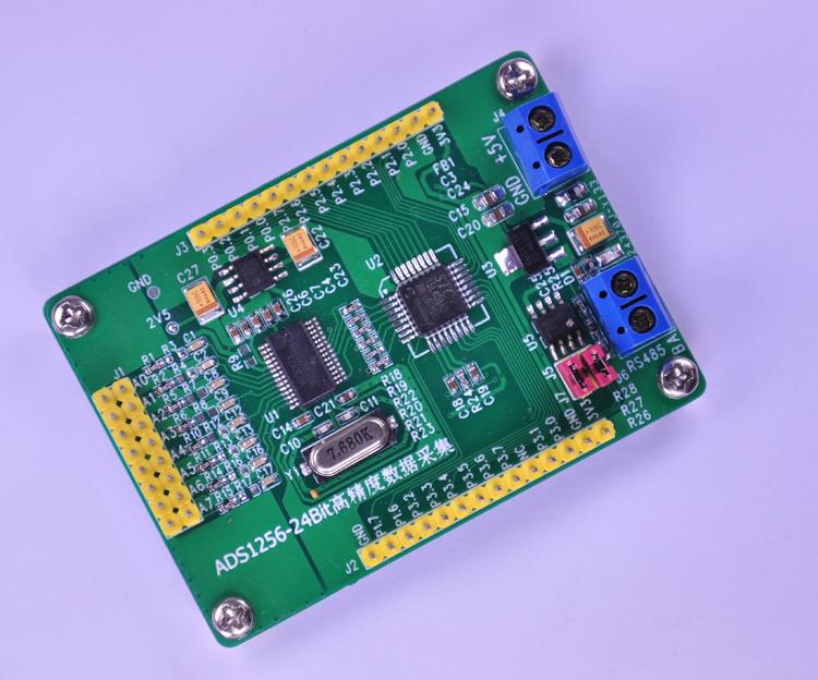 DIYmall 10pcs HX711 24-bit AD Module Weighing