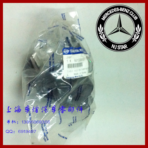 MB100 Yisitanna Axle Repair Kit Axle ball outside the Cage dust cover repair kits(China (Mainland))