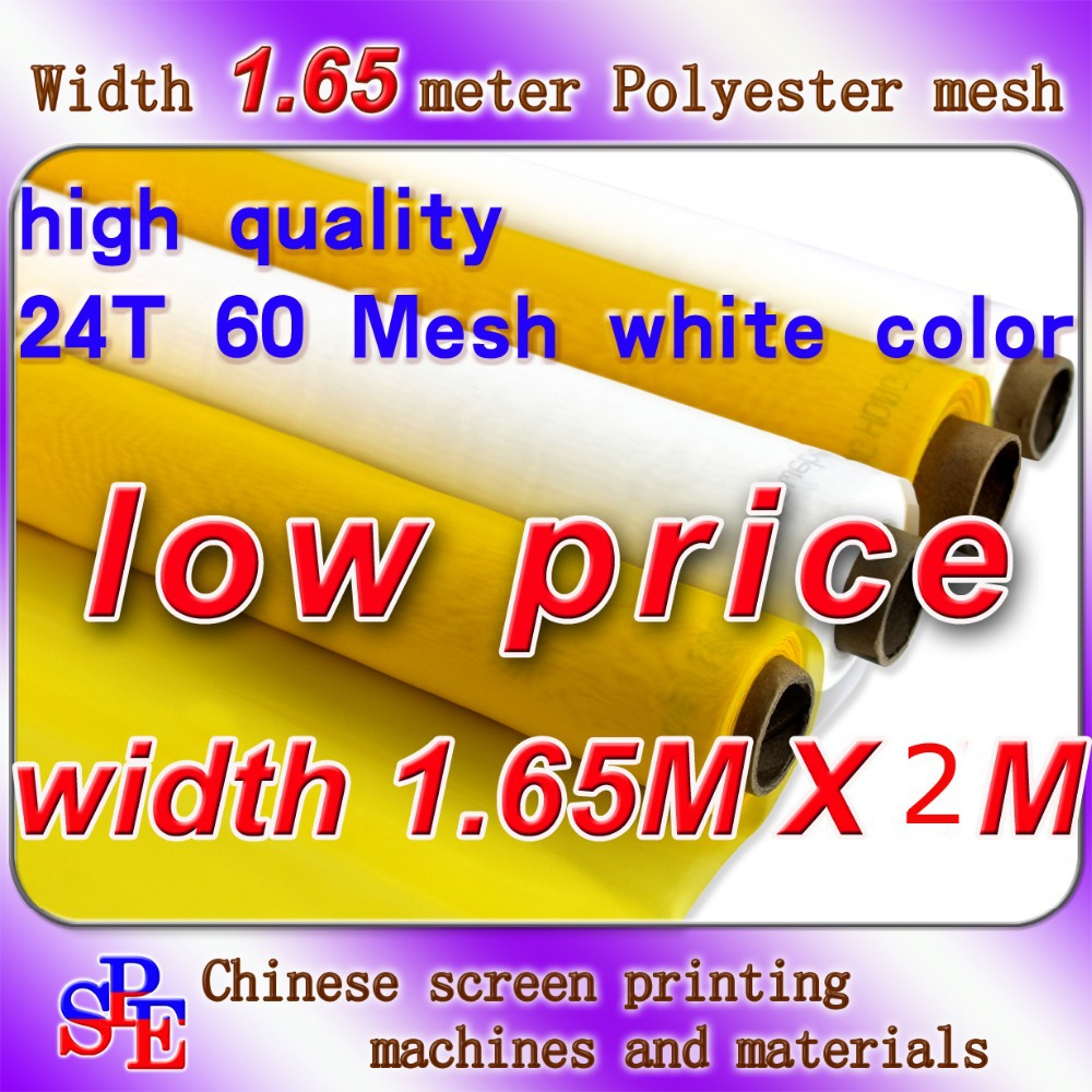 Color:White,2 yards 60Mesh(24T) polyester Silk screen printing mesh 165CM Width(China (Mainland))