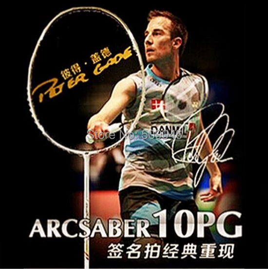 Fast Delivery 1 piece yonex badminton racket with T Joint Arcsaber 10 PG peter gade
