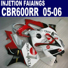 Buy Injection molding kit for Honda Konica minolta 2005 2006 CBR 600RR fairing CBR 600RR 600 RR 05 06 fairings body parts & seat cow for $352.50 in AliExpress store