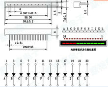 50pcs/lot 12 grid digital segment RG LED light bar 12 flat tube of super bright 1.8-3.4v 20ma 4Red+8Green(China (Mainland))
