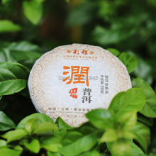 good quality Yunnan Puer ripe tea puer Cake pu erh Cai Cheng pu'er tea Menghai 100g ripe puer tea puerh green food  weight loss
