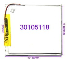 MID Tablet PC built in dedicated battery flat battery 3 7V polymer battery 30 105 118