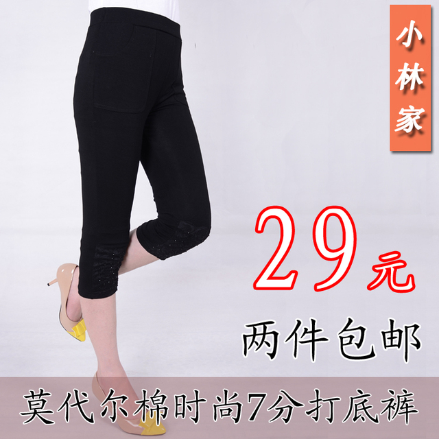 Summer 2013 quinquagenarian women's plus size plus size 7 7 casual pants legging