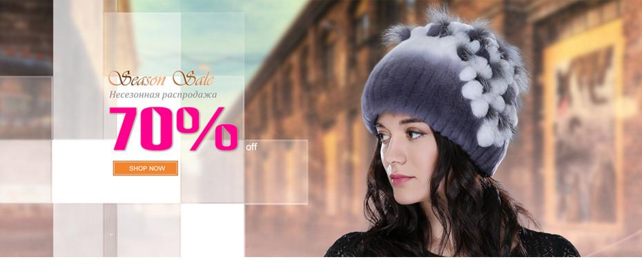 Скидки на ENJOYFUR женщины зима меховая шапка вязаная норки шапочки крышка толщиной теплый прекрасный кот меховая шапка 2016 новый способа прибытия российской cap