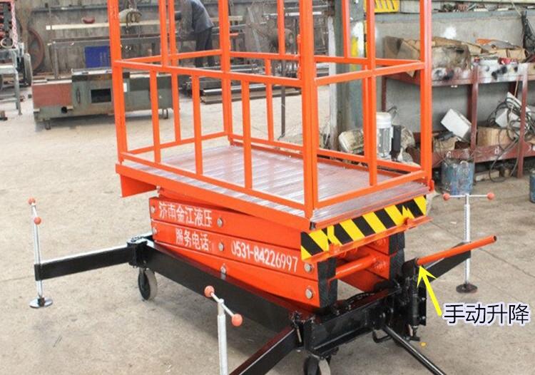 Portable Hydraulic Lift Cart : Kg portable manual hydraulic lift platform truck
