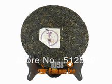 Organic 2010yr 357g Puer Puerh Pu er Purple Bud Wild Raw Tea Cake puer Slimming Health