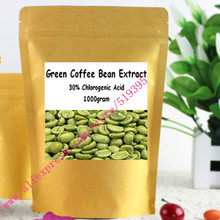 1000gram Green Coffee Bean Extract Powder 30% Chlorogenic Acid Eating Food Supplement free shipping