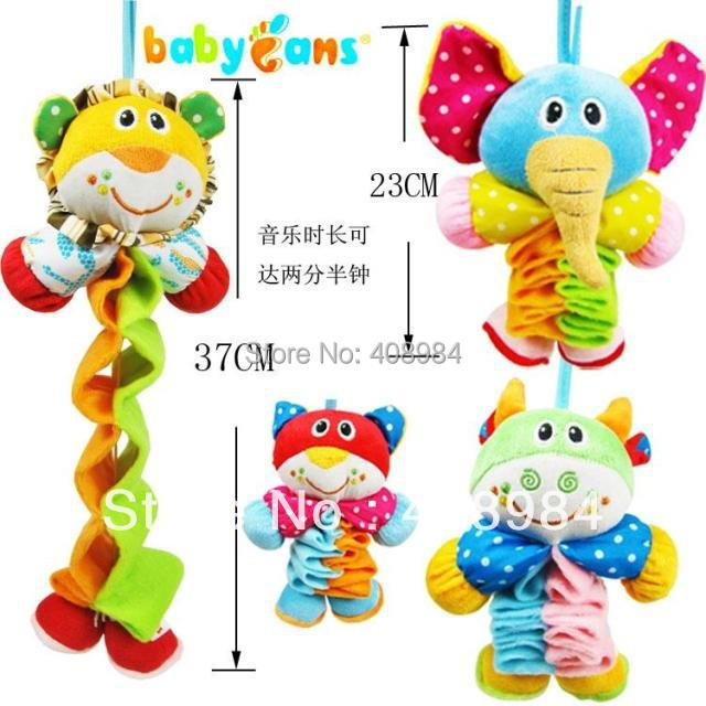 Baby toy animal folding bell car hanging bed hanging toy(China (Mainland))