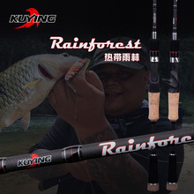 KUYING Rainforest 1.8m 1.9m 1.98m Carbon Casting Spinning Lure Fishing Rod Pole Cane Medium Fast Action 2 Sections Free Shipping(China (Mainland))