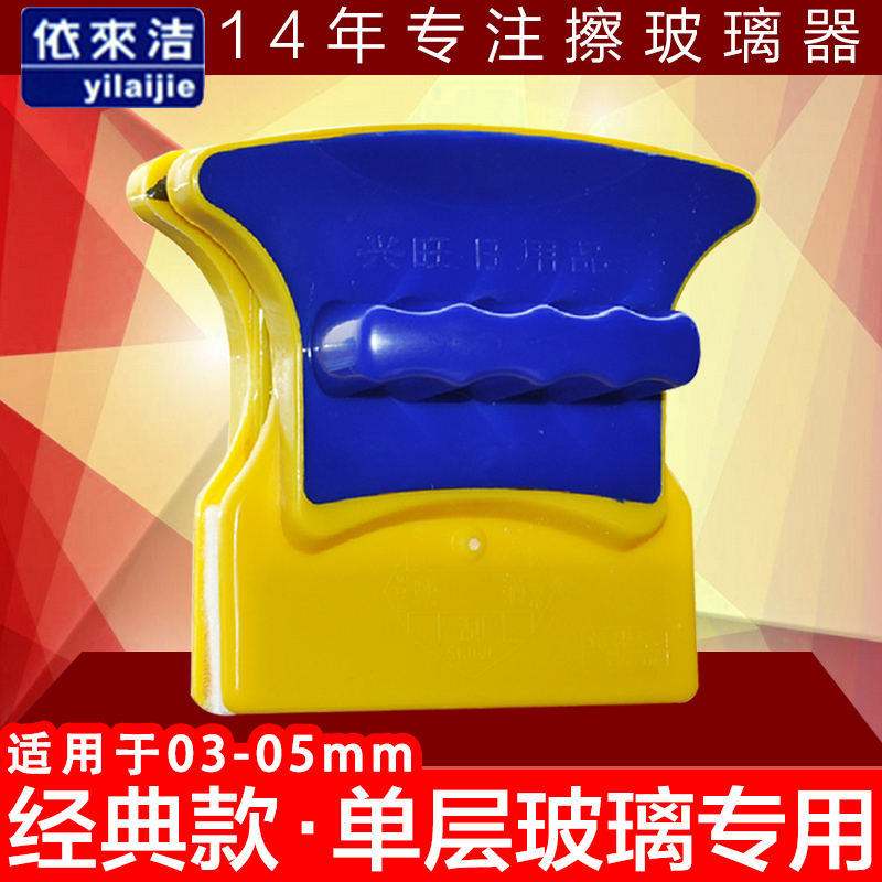brush cleaner window cleaning magnets glass wiper window cleaner(China (Mainland))