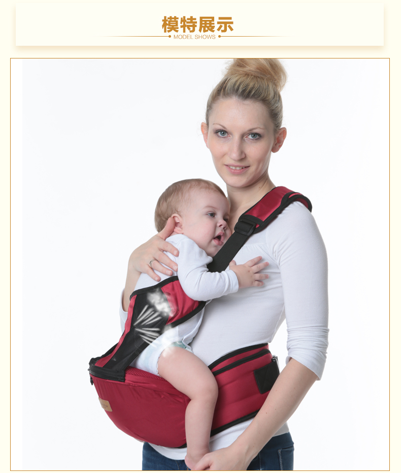 Multifunctional Breathable Baby Sling Waist Stool Baby Products Factory Direct Group<br><br>Aliexpress