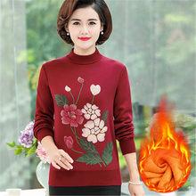 몰려 들고 두꺼운 스웨터 여성 겨울 플러스 크기 5xl 따뜻한 니트 bottoming 셔츠 캐주얼 탑 여성 인쇄 다이아몬드 스웨터 풀 오버(China)