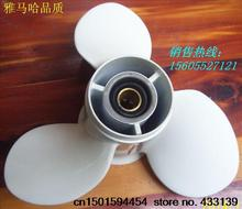 Free shipping Parts for Yamaha /hyfong/ Hidea/ parsun/Tiger/pioneer 15-18HP  11 inches outboard propeller 9  1/4*11-J(China (Mainland))