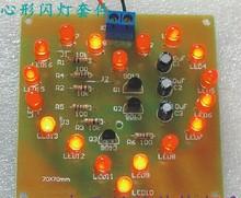 wholesale diy electronic