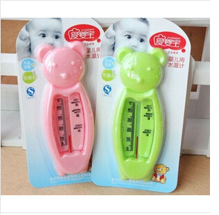 New Portable cute baby bath thermometer bear for Water temperature baby supplies products banheira baby water thermometer(China (Mainland))