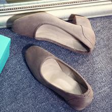 Korean Version Leopard Women Single Shoes Square Toe Nubuck Black Leisure Women Pumps Ladies Dress Shoes