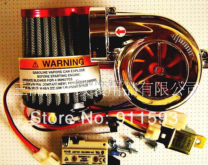 Воздухозаборники из Китая