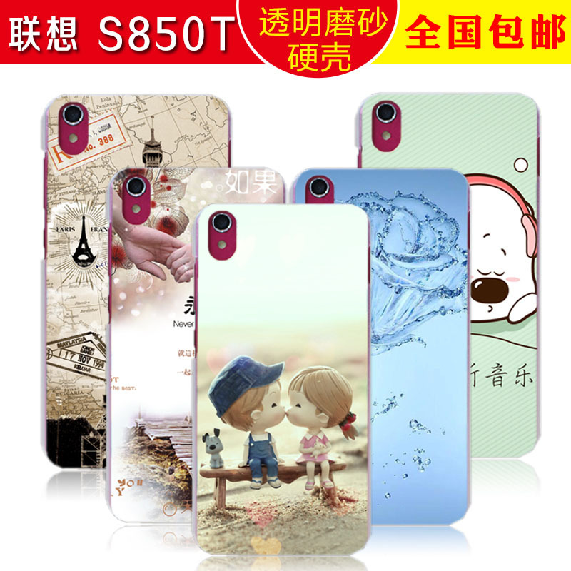 HOT PC Lenovo S850 case, Cartoon Patterns phone Hard back cover Protector Bag&Case for Lenovo S850 case+ s850 screen Protector(China (Mainland))