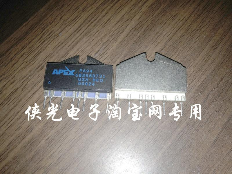 Free shipping 20PCS/LOT PA94 price consulting as associate Quality to price(China (Mainland))