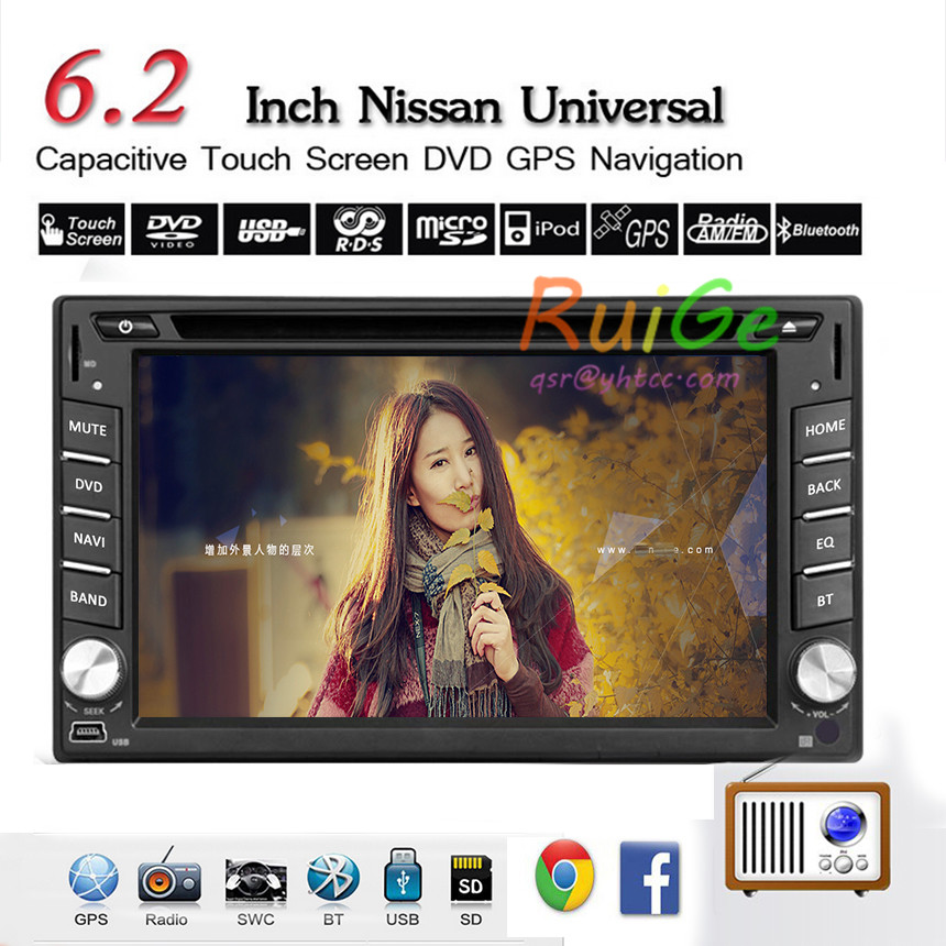 Double Din Android 4.2 car dvd for universal car dvd GPS Navigation 3 G WIFI USB SD touch screen radio car Media Player()
