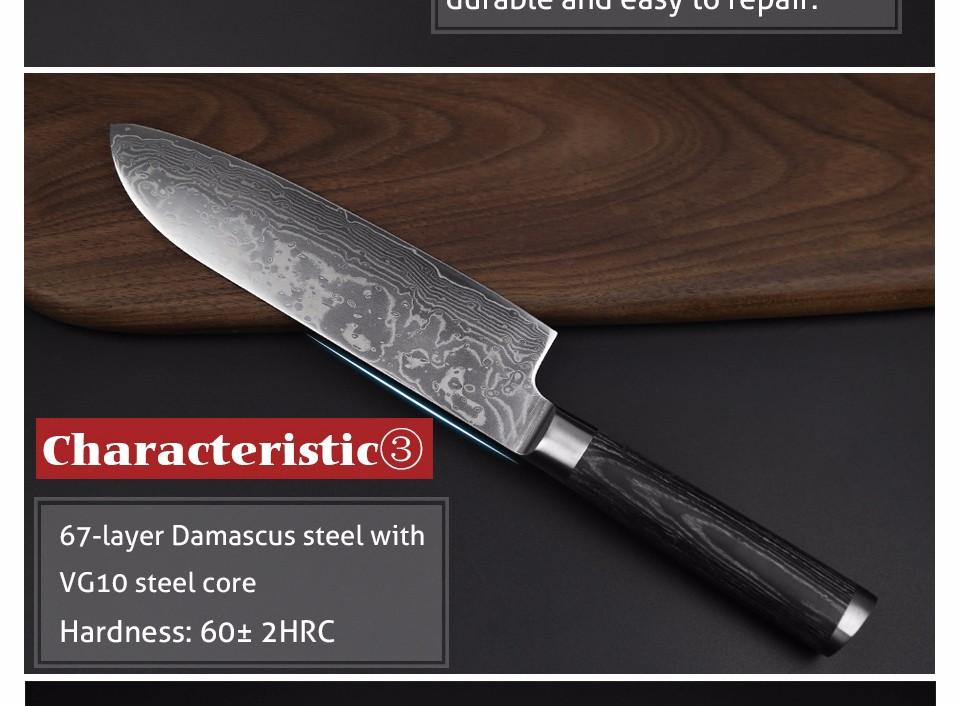 "Buy XINZUO 7"" inch santoku knife Chinese 73 layers Damascus steel kitchen knife sharp chef knife pakka wood handle free shipping cheap"