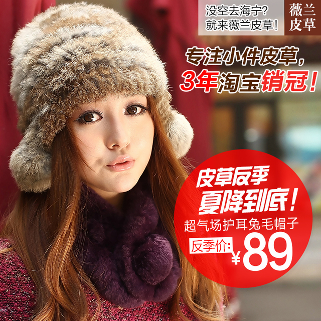Fur rabbit fur hat cap fur double ball cap rabbit fur knitted ear protector cap knitted hat