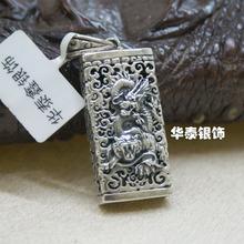 925 sterling silver gifts U disk, 4G silver U disk, imported from Japan, dragon/ tiger battle pendants