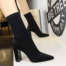 BIGTREE Mode Elastische Socke Knöchel Stiefel Chunky High Heels Stretch Frauen Herbst Sexy Booties Spitz Frauen Pumpen Stiefel Frau(China)