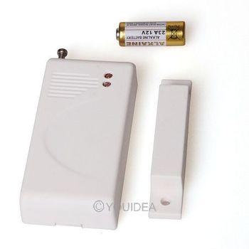 2pcs Extra Door/window Magnetic Sensor for Wireless GSM/PSTN Alarm System, Security Accessories 80782