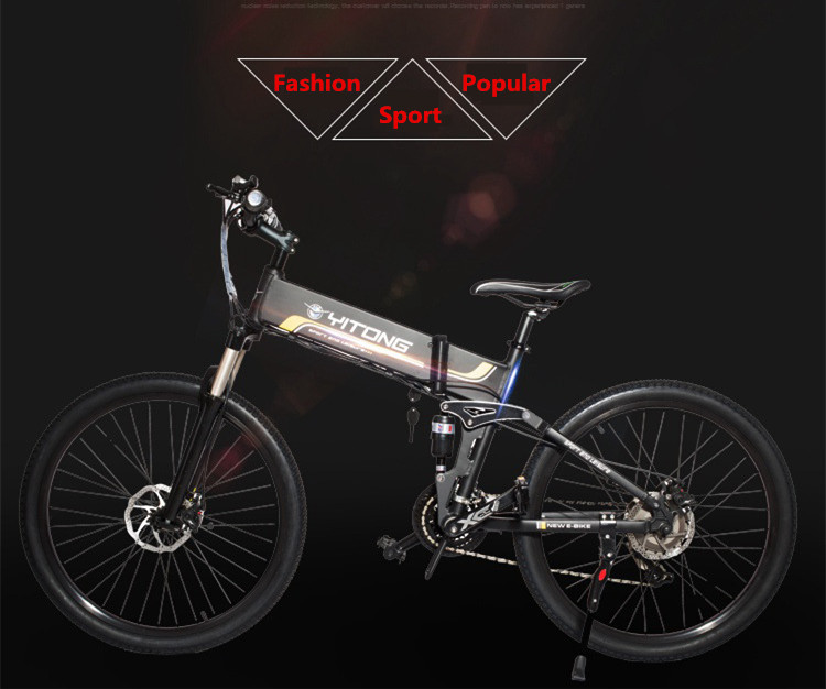 China Folding Electric Bicycle 36V Lithium Battery Five speed 21 Speed Change 240W Disc Brakes Brushless