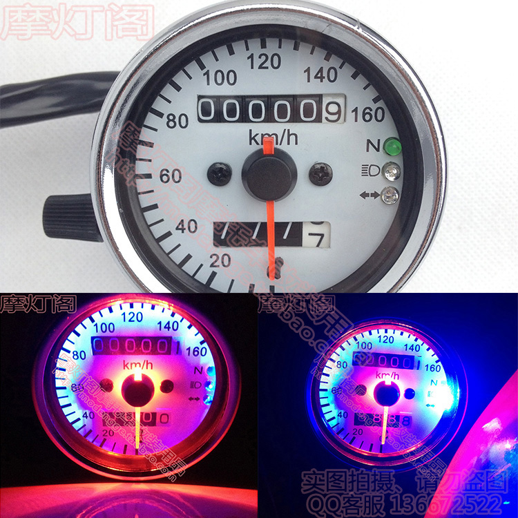 free shipping motorcycle speedometer universal refit motorcycle gear indicator scooter speedometer motorcycle odometer<br><br>Aliexpress