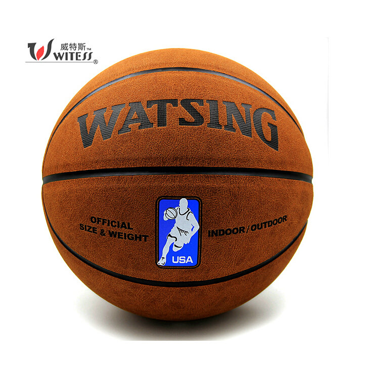 2015 Original Top Quality Basketball Ball Basketball Outdoor Size 7 With Free Shipping(China (Mainland))