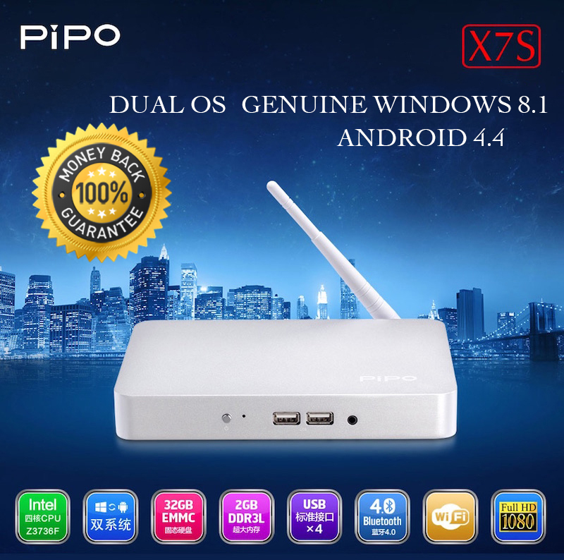 2015 Latest PIPO X7S MINI PC Dual OS Windows 8.1 with Bing and Android 4.4 Intel Baytrail T Z3736F Android Mini PC New PiPo X7(China (Mainland))