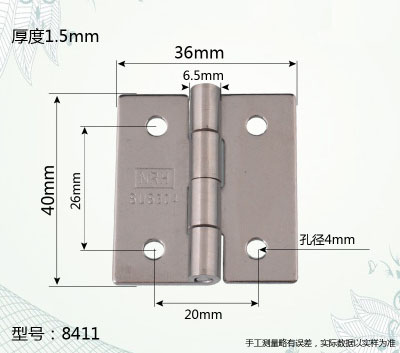 304 Stainless Steel Cabinet Hinge Electric Box Hinge Industrial Equipment Stainless Steel Hinge(China (Mainland))
